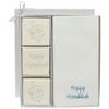 Eco-Luxury Courtsey Gift Set - Blue or Silver Dreidel Mix