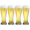 PERSONALIZED PILSNER GLASS SET OF 4: Claddagh with Celtic Name