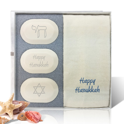 Eco-Luxury Gift Set - Happy Hanukkah (3 Bars 1 Towel)