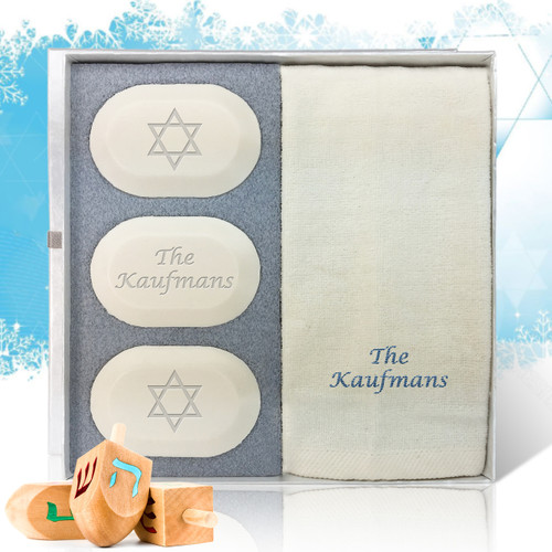 Eco-Luxury Gift Set - Personalized Star of David (3 Bars 1 Towel)