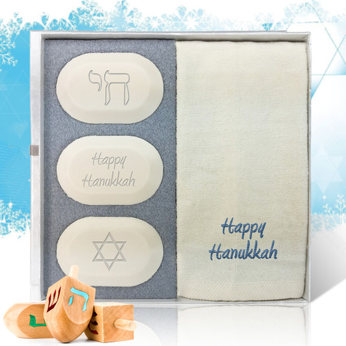 Eco-Luxury Gift Set - Chai, Happy Hanukkah, Star Of David (3 Bars 1 Towel)