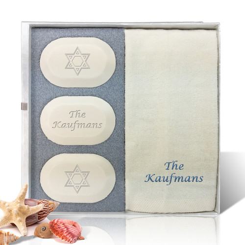 Eco-Luxury Gift Set - Celebrate Hanukkah Personally! (3 Bars 1 Towel)