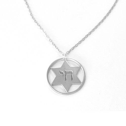 Star of David with Chai Pendant Necklalce in Argentium Sterling Silver