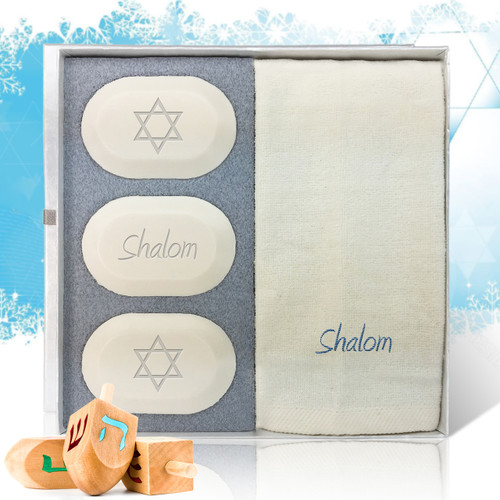 Eco-Luxury Gift Set - Shalom! (3 Bars 1 Towel)