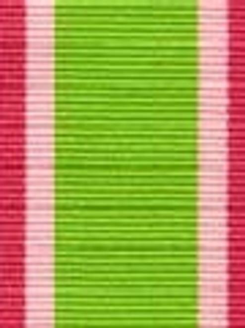 Hot Traxx Preppy Stripe Ribbon
