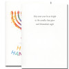Hanukkah Card Bright Lights inside reads: May your year be as bright as the candles that glow each Hanukkah night